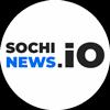 Новости Сочи