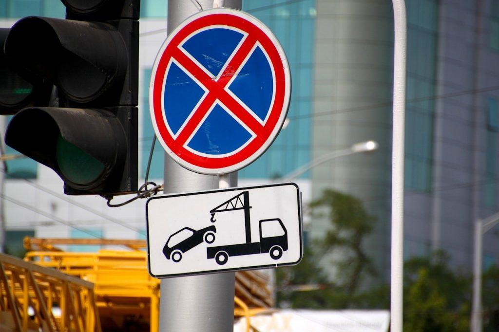 За остановку запрещена санкции под знаком остановка