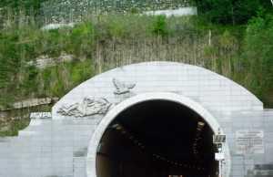 Мацестинский тоннель