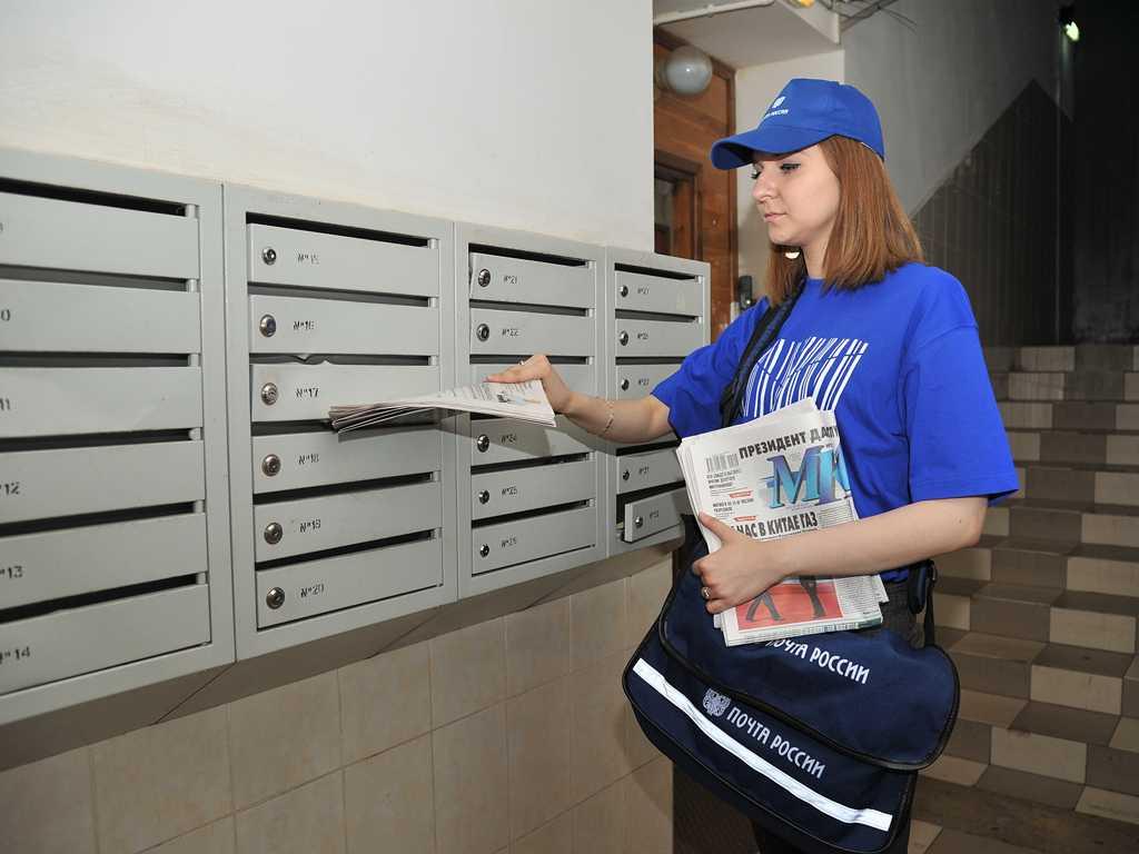 гостиную картинки почтальонов россии фото сегодняшний