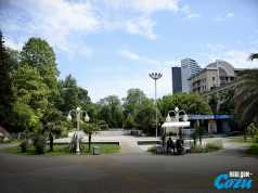 Луна-парк