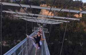 мосту