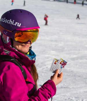 ски-пасса