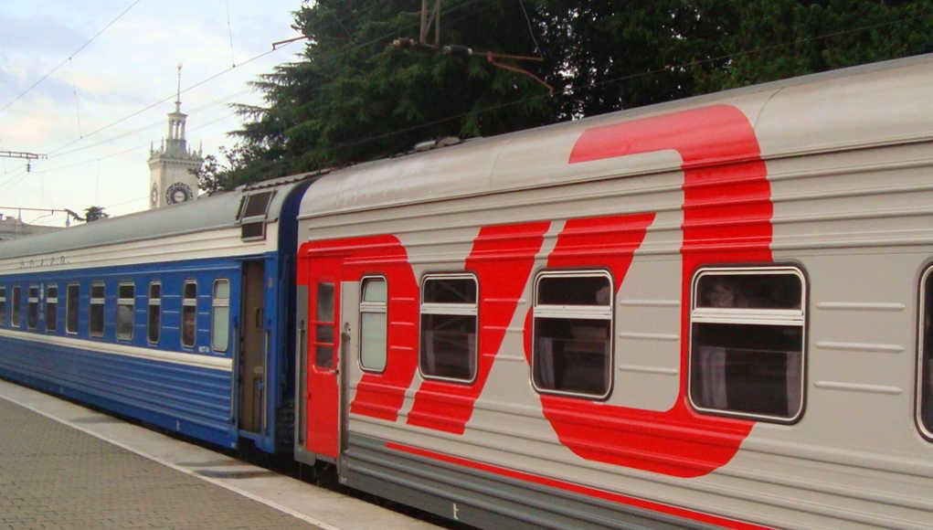Ставрополя