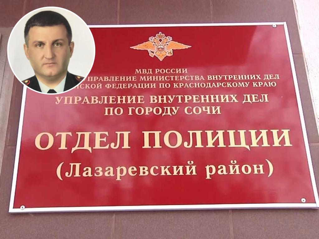 Подозреваемый вполучении взятки заместитель начальника уголовного розыска Сочи пустился вбега