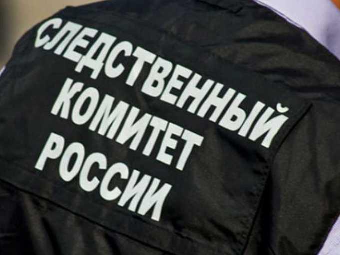 В Сочи СК начал проверку по факту осквернения мемориала погишим в Великой Отечественной войне