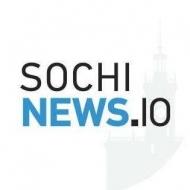 Редакция sochinews.io